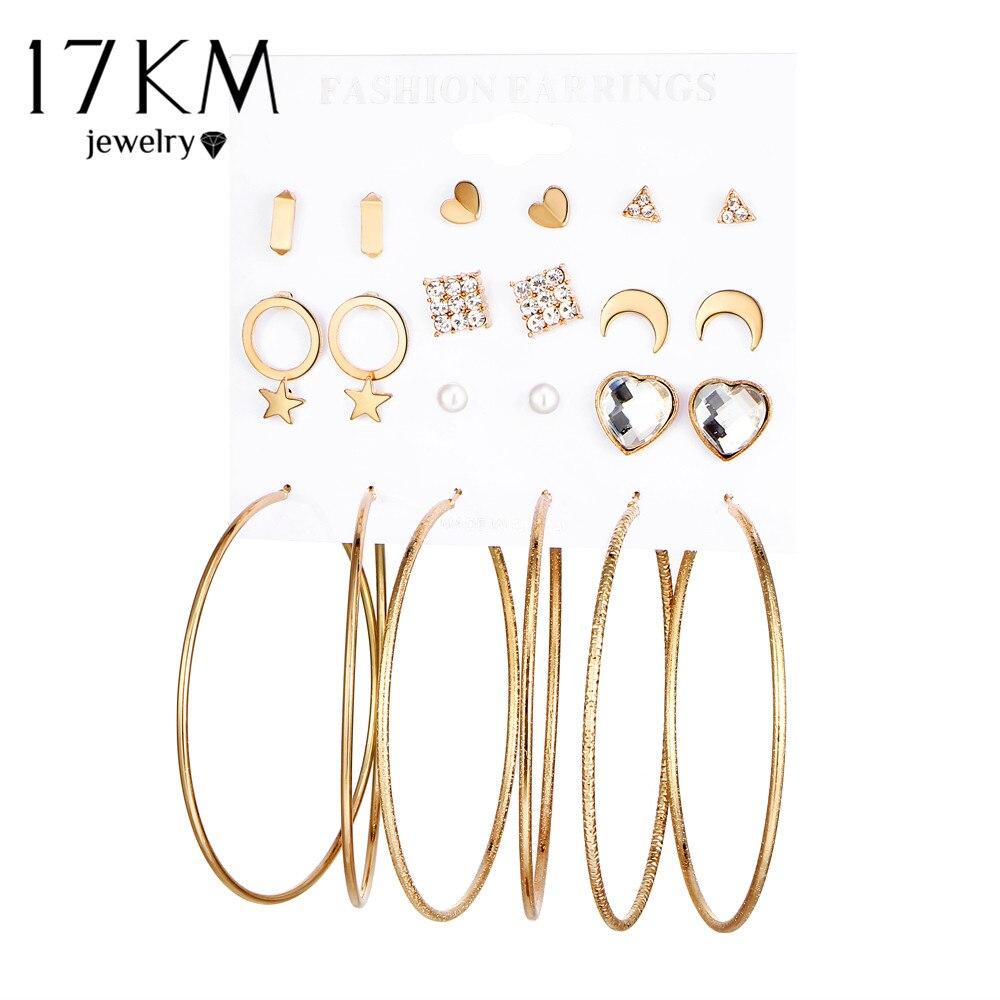 17KM Bijoux Woman Earrings Big Geometric Crystal Heart Stud Earrings For Women Fashion Simulated Pearl Party Statement Jewelry