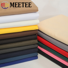Meetee 50/100cmx150cm Width Anti-Slip Fabric Non-slip Rubber Cushion DIY Carpet Seat Accessories Anti-skid Drop Cloth Sewing