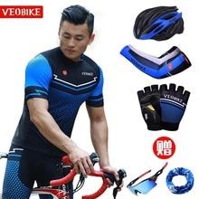 цена на Pro Cycling Jersey Team racing Bike Sportswear Short Sleeve Bicycle Clothing MTB Wear Cycle Clothes men cycling sets summer