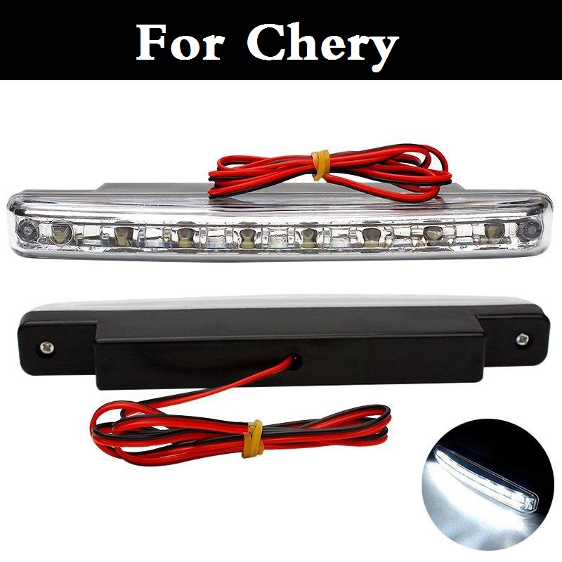 New 2017 2X 8 LED DC 12V Auto Daytime Running Light Head DRL Car Styling For Chery M11 Oriental Son QQ6 Sweet Tiggo Tiggo 5 Very brand new universal 40 w 6 inch 12 v led car work light daytime running lights combo light off road 4 x 4 truck light