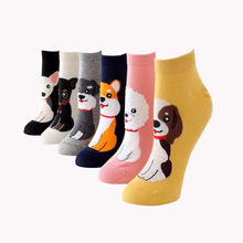 Chaussettes courtes de dessin animé pour femmes, chaussettes amusantes et colorées, en coton, à la cheville, mignonnes avec animaux, collection printemps, été et automne