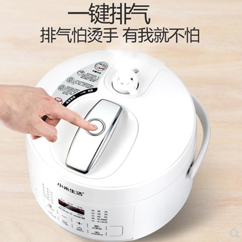 MI Life Intelligent Mini Electric Pressure Cooker Household Double Bile Small Electric Pressure Cooker Genuine 1-2-3-4 Person 110v electric pressure cooker 5l double bile intelligent household electric cooking machineelectric rice cooker