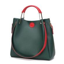 e6bf26491b350 2018 المرأة حقيبة 2 مجموعة عارضة حقيبة كتف نسائية أزياء النساء حقيبة ساع  الأعلى مقبض حمل جودة عالية الإناث حقائب موهير