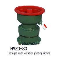 1pc Vibratory polishing grinding machine straight mouth discharge material vibratory polisher machine 220/380V 550W