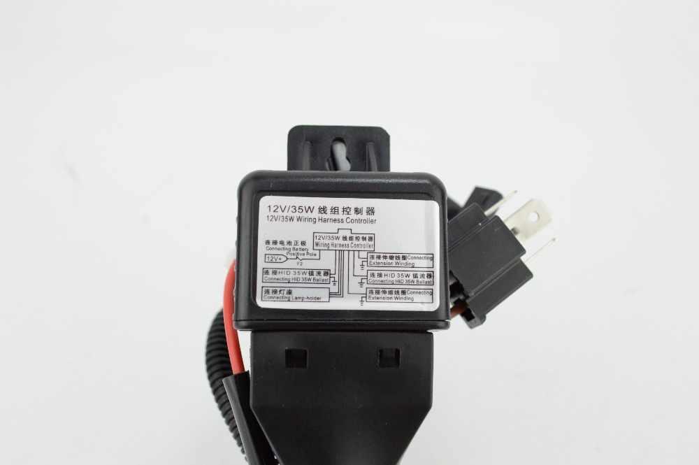 12V 35W 55W HID Bi xenon H4 Wire Harness Controller for Car Headlight Hid Wiring Harness Controller Diagram on