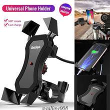 360 ° велосипед, мотоцикл, Байк держатель для телефона с usb-зарядным устройством для сотового телефона