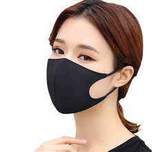1pcs Black Kpop Mouth Mask Breathable Men Women Cotton Face Washable Anti Pollen Allergy Sunscreen Dustproof Cover