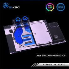 Bykski N AS98TISTRIX X Full Cover Graphics Card Water Cooling Block RGB RBW ARUA for Asus