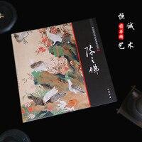 Chinesische malerei buch Gongbi Malerei Buch Blume und Vögel Malerei 68 seiten