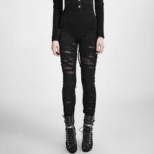 2017 new cut tear KERA Gothic Punk visual package legs Leggings slim women off the net as the dew