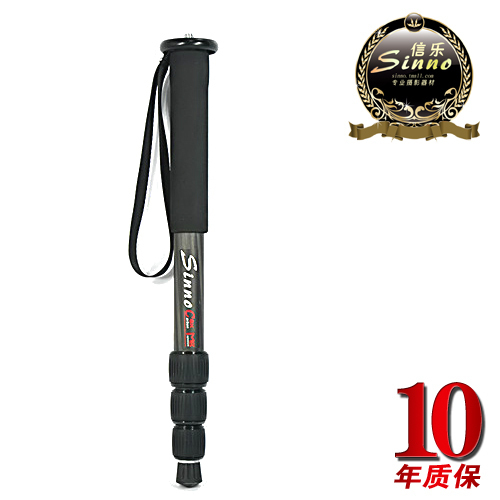 pro Sinno K-3428D  carbon fiber monopod  portable hiking monopod  Alpenstock only 0.4kg max load 8kg Wholesale  free shipping stardoll stardoll the fashion factor