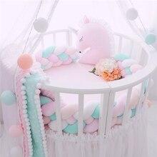 Детская кровать бампер коса новорожденная кровать бампер длинная завязанная подушка детская кровать бампер узел кроватка Детская комната Декор 4 пряди детская кровать узел