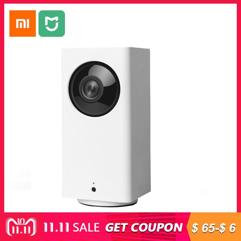 US $45 7 |Original Xiaomi Dafang Smart IP Cam 1080P Wireless WiFi 1/2 7  inch CMOS Sensor 120 Degree FOV 8X Digital Zoom for Android IOS-in Smart