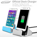 Universal Android Mobile Phone Dock Charger Micro USB / Type C Docking Stand Station Cradle Charging Sync Dock