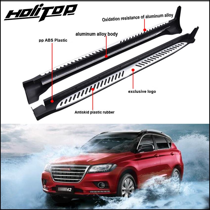 Running board side step side bar pedal for HAVAL H2 2015-2018 OE style,made in china, top factory,reliable quality.low profit. худи print bar made in 1981