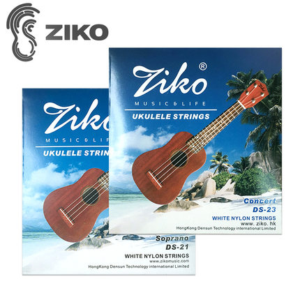 ziko ukulele strings nylon guitar strings in guitar parts accessories from sports. Black Bedroom Furniture Sets. Home Design Ideas