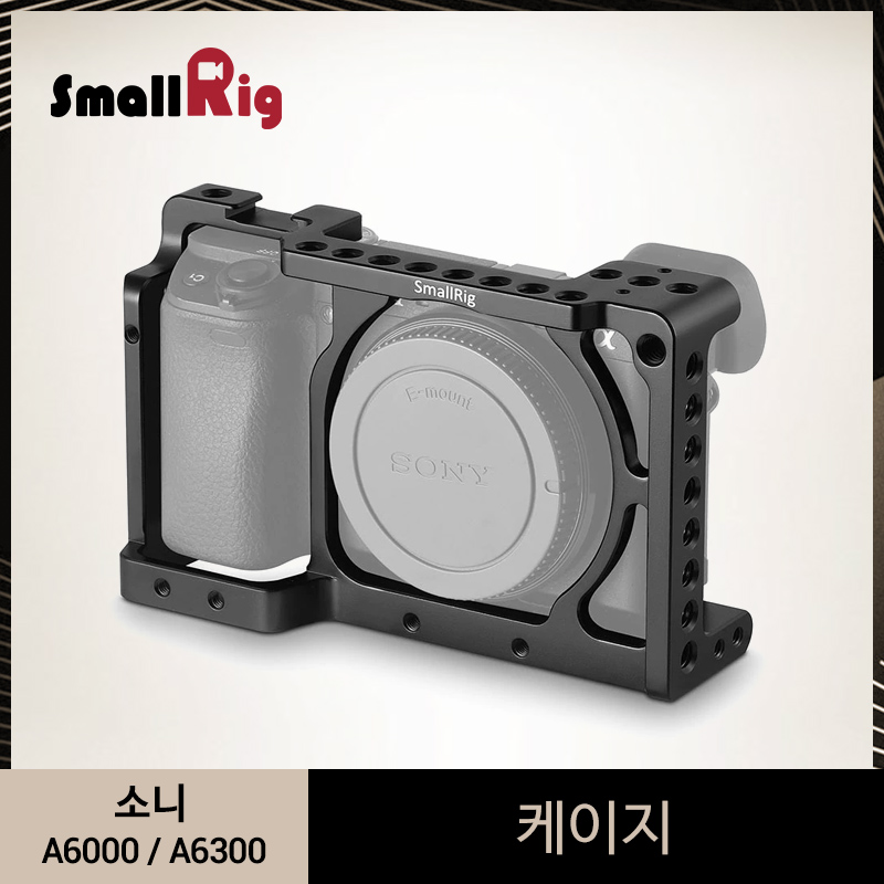 SMALLRIG A6300/a6000 DSLR Cage For Sony A6300/A6000 ILCE-6000/ILCE-6300 /Nex-7 Form Fitting Camera Cage - 1661