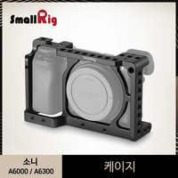 SMALLRIG a6300/a6000 klatki DSLR dla Sony A6300/A6000 ILCE-6000/ILCE-6300/Nex-7 dopasowany do kształtu klatka operatorska- 1661