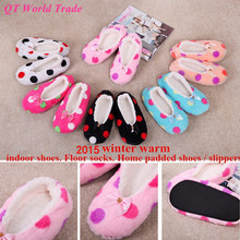 2015 New Women's Winter Warm Cotton-padded Shoes Soft Bottom Non-slip Indoor Shoes Dot Pattern Plush Home Slippers One Size