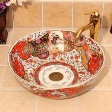 Western antique chinese ceramic colored bathroom sink hand wash bowls handmade antique ceramic porcelain hand wash face basin sink