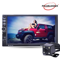 2 Din Car Radio Bluetooth 7 Inch Radio Stereo MP5 Player USB TF FM 8G Map