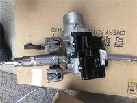 Chery arrizo7 J42-3404010EP 용 카운터 샤프트 어셈블리가있는 전기 스티어링 칼럼