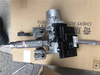 Electric steering column with countershaft assembly for chery arrizo7 J42 3404010EP