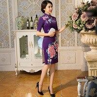 Современная мода Cheongsam Сексуальная Qipao Фиолетовый Традиционные китайское платье Вечерние платья Китай Костюмы магазине Стиль Chinois Femme