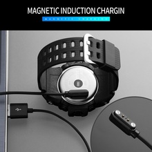 SKMEI 1188 Smart Watch Charger Black