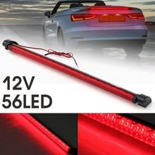 46 см красный 56LED 12 В в автомобиль Высокое крепление третий 3RD Стоп Хвост свет лампы автомобиль внедорожник Грузовик