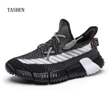 best service 1b03f b2d95 Popular 'yeezy Boost 350-Buy Cheap 'yeezy Boost 350 lots ...