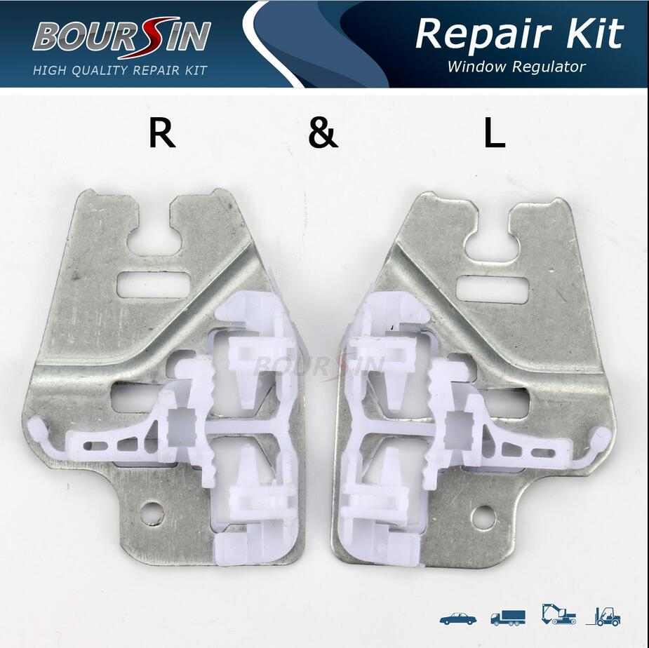 small resolution of fits for bmw e46 3 series window regulator repair clips bracket front l r