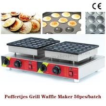 Poffertjes Pembuat Ganda Waffle