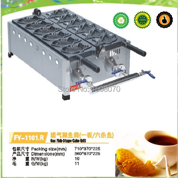free shipping factory price all models of  fish shape waffle maker electric and gas taiyaki machine ce iso under 6cm wide and length unlimited little fish killer machine with cfr price shipping by sea