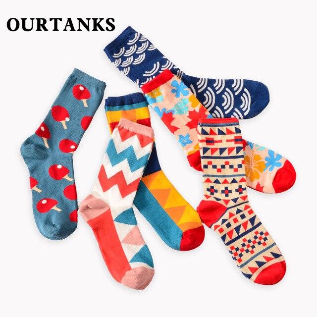 eda529156 2018 New happy socks geometric hit color personality socks couple cotton socks  Women & Men casual Colorful socks Breathable