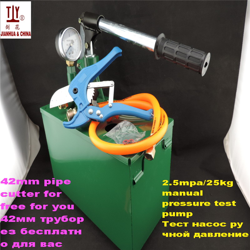 Free shipping Plumber tools manual pressure test pump Water pressure testing hydraulic pump 4mpa/4bar free shipping hand tool thicker manual 2 5mpa pressure test pump water pressure testing hydraulic pump