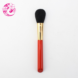 ENERGY Brand Professional High quality Goat hair Blush Brush Makeup Brush  Brochas Maquillaje Pinceaux Maquillage Pincel S110