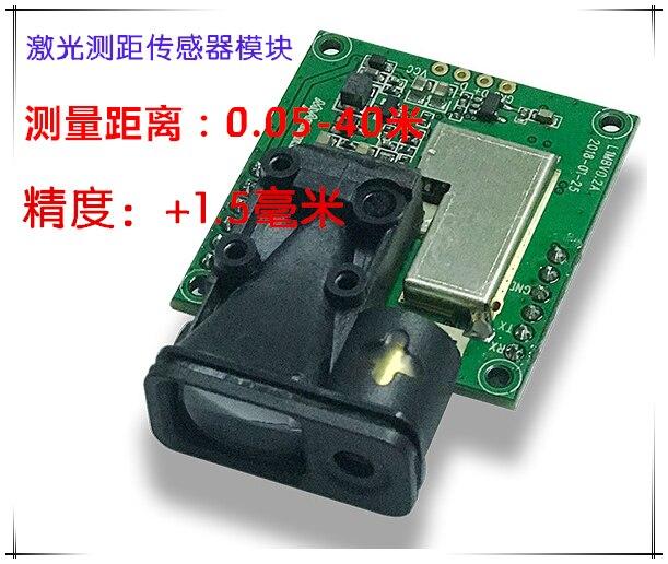 Laser Ranging Sensor High Precision Infrared Ranging Sensor Displacement Sensor Laser Ranging Instrument ModuleLaser Ranging Sensor High Precision Infrared Ranging Sensor Displacement Sensor Laser Ranging Instrument Module