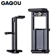 GAQOU Universal 2in1 Tripod Mount Phone Tablet Holder Clip for iPhone 8 Plus X iPad mini Pro 10.5 air 2 Adapter Clamp Stand