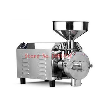 1500w,Spice and Chinese Herb Grinder, Sugar Peppe Mill, Soybean Grain Food Grinding Machine