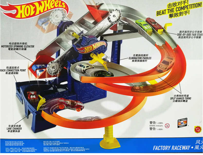 Hot Toys For Children Juguetes 2017 Hot Wheels Roundabout Electric Carros Track Model Cars Train Kids Plastic Metal Toy-cars Toys & Hobbies Hot Wheels