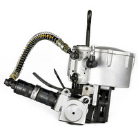 Pneumatic Combination Steel Strapping Machine KZ 32 for 32mm steel strap