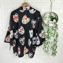 NiceMix 2019 new harajuku japanese kimono cardigan vintage novelty cherry dragon embroidery chiffon sun women clothing Zanzea