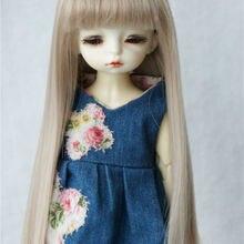 JD237 1/6 6-7 дюймов теплостойкость BJD куклы парики Полная Челка Длинные прямые парик YOSD куклы аксессуары