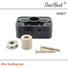 3D Printer Accessories MKBOT Framework Suite Extruder Wire Feeding Box Free Shipping