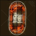 Неоновая вывеска для двух carps неоновая лампа вывеска рыбы ручной работы отель неоновая вывеска неоновые художественные Настенные светильн...