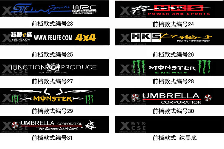 Reflective Car Front Windshield Stickers After Windshield Glass - Front window stickers for car