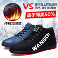 Hot 2016 New  Men Snow Boots Winter Warm Boots Plush Shoes Leather Fur Boots For Man Leather Ankle Shoes masculina Snow Boot