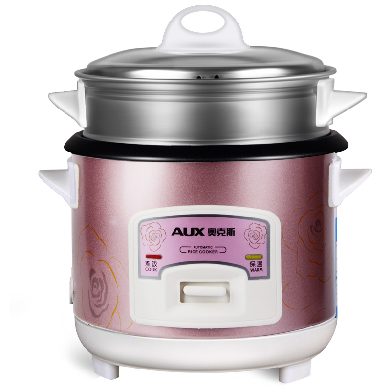220V AUX 1.5L Mini Portable Electric Rice Cooker For 1-2 People Non-stick Rice Cooker Easy Operation White/Purple Color electric digital multicooker cute rice cooker multicookings traveler lovely cooking tools steam mini rice cooker