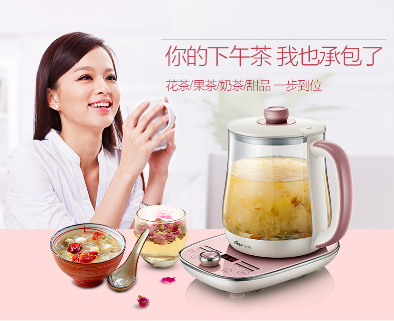 Health Pot Automatic Thickening Glass Multi-function Electric Kettle Teapot Home Tea Pot Health 3